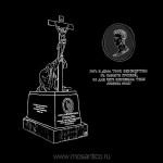 005 Памятник на могиле А.С. Грибоедова. Пантеон, гора Мтацминда, Тбилиси. 2012