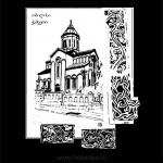 019 Церковь Кашвети в Тбилиси. 2011. Михаил Тренихин. Графическая серия «Грузинский дневник»