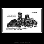 029 Батуми, церковь Святого Николая в неовизантийском стиле, 1865. 2012