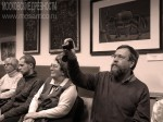 28 семинар историко-культурного общества «Московские древности»