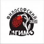 Вариант логотипа Философского клуба МГИМО, 2011