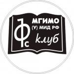 Утверждённый логотип Философского клуба МГИМО (У) МИД РФ. 31.12.2012