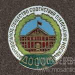Добровольное общество содействия озеленению Москвы