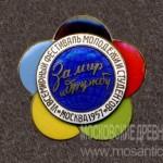 Всемирный фестиваль молодёжи и студентов 1957 («фестивальная ромашка», автор эмблемы – художник К. М. Кузгинов)