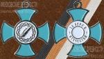 Знак литературной премии «Карамзинский крест» Никель, эмаль. 2012. Тираж 20 экз. Изготовлен в Германии
