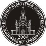 Членский знак историко-культурного общества «Московские древности»