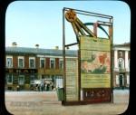 Branson DeCou. Агитация на Советской площади . 1931