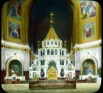 Branson DeCou. Храм Христа Спасителя. Алтарь. 1931