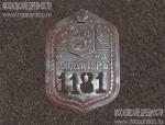 Должностной знак Кондуктор Московской Городской железной дороги (МГЖД) № 1181