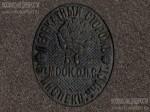 Должностной знак Перекатный сторож № 56 Московского Округа Путей Сообщения (МОПС). 5 инспекционный участок