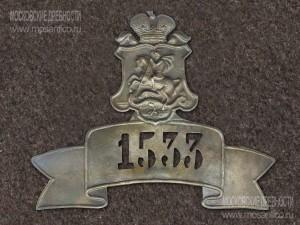 Кокарда полицейского Московской губернии с лентой и личным номером 1533. 107х82 мм