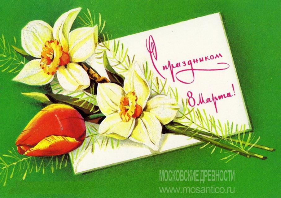 открытки с днем соц работника