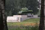 Памятник-танк воинам 5-й армии, сражавшимся на Бородинском поле в октябре 1941 г. и январе 1942 г.