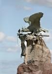 Бородино. Памятник кавалергардскому и лейб-гвардии конному полкам. Деталь