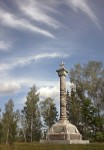 Утицкий курган. Памятник 17-ой пехотной дивизии генерала З.Д. Олсуфьева