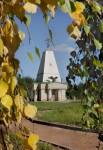 Бородино. Часовня-памятник 1-му и 19-му Егерским полкам