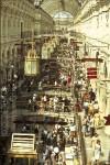 Jacques Dupaquier. ГУМ. Балконы. 1964