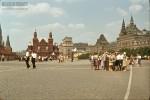 Jacques Dupaquier. Красная площадь. Вид на ГУМ и Исторический музей. 1964