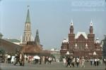 Jacques Dupaquier. Красная площадь. Вид на Исторический музей, Мавзолей Ленина и Никольскую башню. 1964