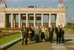 Jacques Dupaquier. Парк культуры и отдыха им. М. Горького. 1956