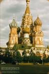 Jacques Dupaquier. Собор Василия Блаженного в Москве. 1956