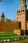 Jacques Dupaquier. Стоянка у Спасской башни Кремля. Вид с собора Василия Блаженного. 1956