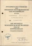Наградной документ к медали «За зимнюю кампанию на Востоке 1941/42»