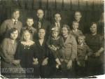 8. Большая семья