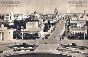 Москва. Всесоюзная сельскохозяйственная выставка (ВСХВ). Общий вид. 1955 год