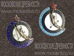 Нагрудный знак «Центральное управление госцирками» 1931 год (варианты). Серебро, эмали, гильоширование. Частное собрание, Германия