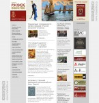7. Общество «Московские древности» на сайте журнала «Русское искусство» rusiskusstvo.ru