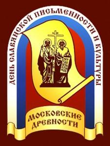 Эмблема Дня славянской письменности и культуры
