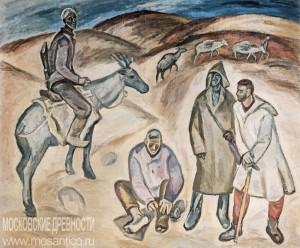 Павел Никонов. Геологи. 1962. Холст, масло. 150 х 160 см. Государственная Третьяковская галерея, Москва