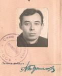 Борисов Анатолий Викторович (1933—1969)