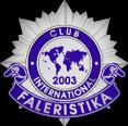 Международный клуб коллекционеров и любителей истории «Фалеристика»