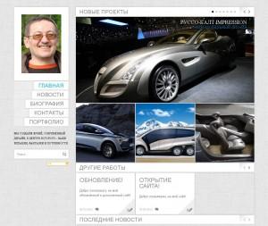 Обновлённый сайт Тренихина Михаила Рюриковича trm-design ноябрь 2012