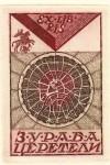 Нина Казимова. Экслибрис художника Зураба Церетели. 2006. 12,5х6,5 см. Офорт, акватинта.