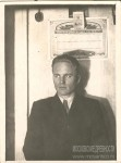 5. Дядя Саша. 1951 год