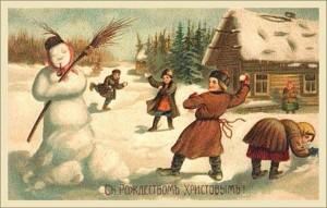 Старая рождественская открытка