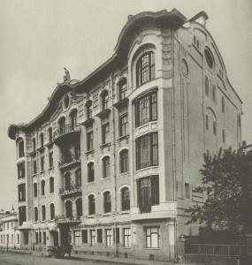 Доходный дом Исакова. Москва, Улица Пречистенка, дом 28.