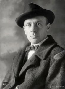 Булгаков Михаил Афанасьевич (1891—1940)