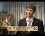 Интервью Михаила Тренихина для телеканала Культура. Фильм Русский фарфор из серии Пряничный домик