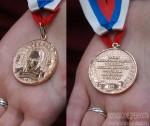 Медаль премии Золотой Дельвиг, вручённая Анне Федорец