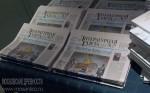 Специальный выпуск Литературной газеты, посвящённый премии Золотой Дельвиг-2013