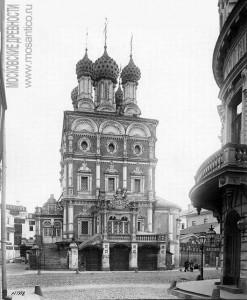 Церковь Николая Чудотворца «Большой Крест» (также известна как «Никола Большой Крест») — московский православный храм, построенный в конце XVII века и снесённый в 1934 году.