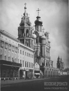 Церковь Успения Пресвятой Богородицы на Покровке (в Котельниках) — приходская церковь в Белом городе Москвы, на Покровке, один из ярчайших памятников «нарышкинского барокко». Снесена в 1936 году