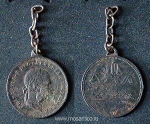 Австрийская Империя. Жетон коронации Франца-Иосифа