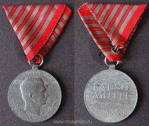 Австро-Венгрия. «Медаль За Ранение» (нем. Verwundetenmedaille) на колодке за пять ранений