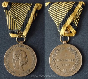 Австро-Венгрия. Военная медаль (Медаль 2 декабря 1873 года, нем.Kriegsmedaille)