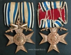 Баварский крест «За военные заслуги» 3 класса с мечами (нем. Militär-Verdienstkreuz). 1913—1918 (1920)